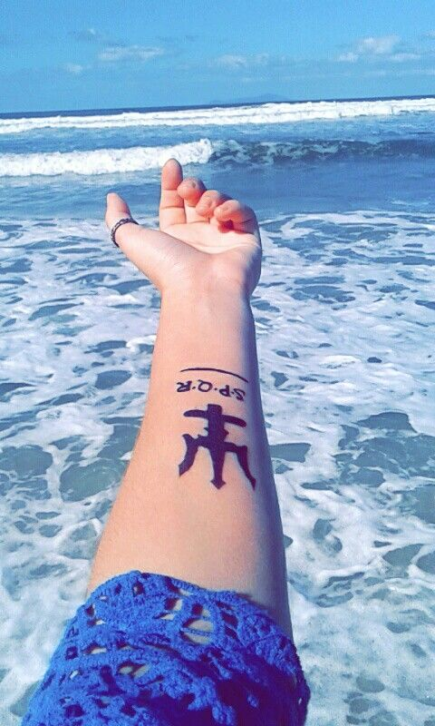 Solid Black Sign Of Neptune Forearm Tattoo Amazing Tattoo