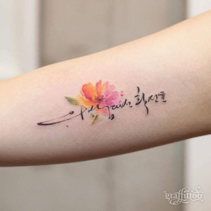 Flower Tattoos Designs Ideas And Meaning: 40 Breathtaking Watercolor Flower Tattoo Designs